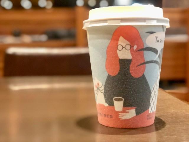 プロントには朝限定「あさのラテ」がある! しかも普通のカフェラテよりお得でミルクもたっぷりだよ♪
