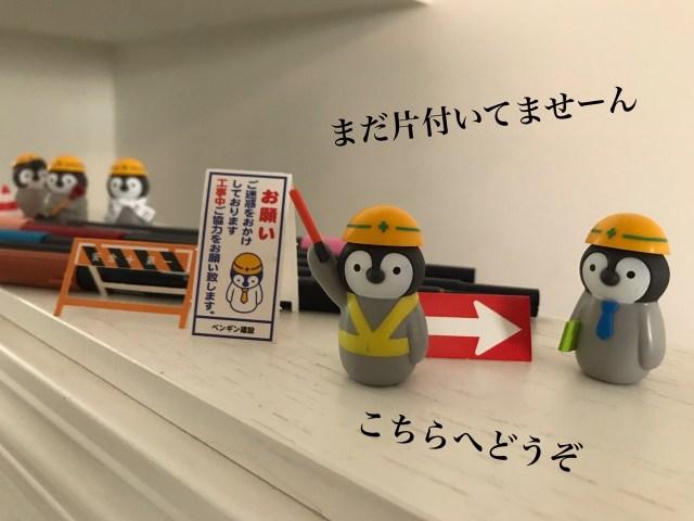 ペンギンが工事現場で働くカプセルトイ「ペンギン建設」が猛烈な可愛いさ! 散らかったデスクの上も誘導してくれるよ