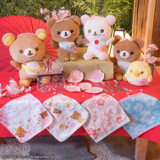 お花見を楽しむリラックマたちにほっこり…「一番くじ リラックマ さくらのカフェ」が癒やし度満点のかわいさ!!