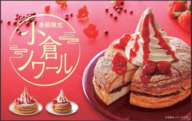 コメダ珈琲の「小倉ノワール」が3年ぶりに帰ってキター! まるでイチゴ大福みたいな「和」のシロノワールだよ