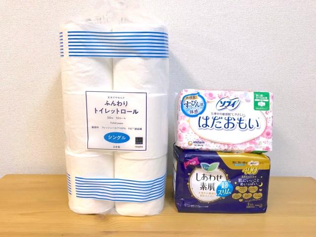 【注意喚起】トイレットペーパーや生理用品は買いだめの必要なし! コロナウイルスの影響で品薄になるという情報はデマ