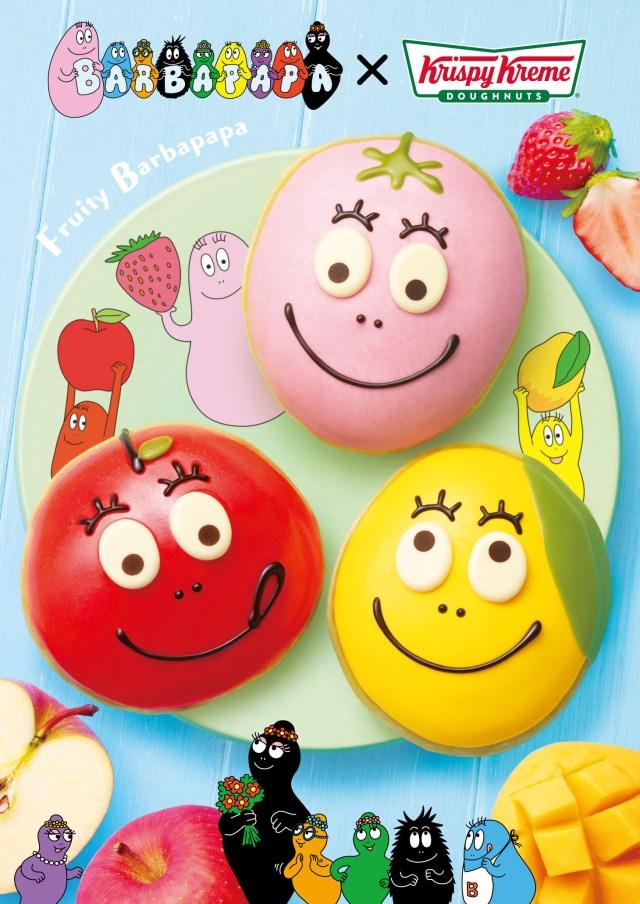 バーバパパ×クリスピー・クリームのコラボ第2弾が登場!バーバパパファミリーがイチゴやリンゴに変身しているよ