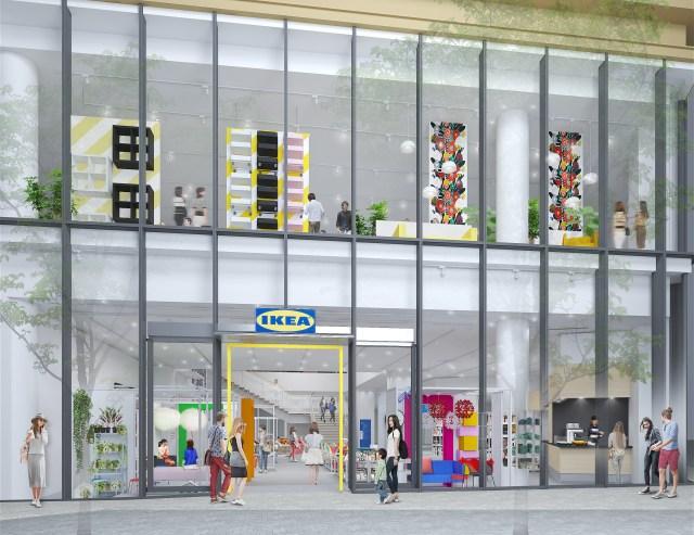 イケア初の都心型店舗「イケア原宿」が6月8日にオープン決定! 開放的な空間の「カフェ」も併設されるみたい