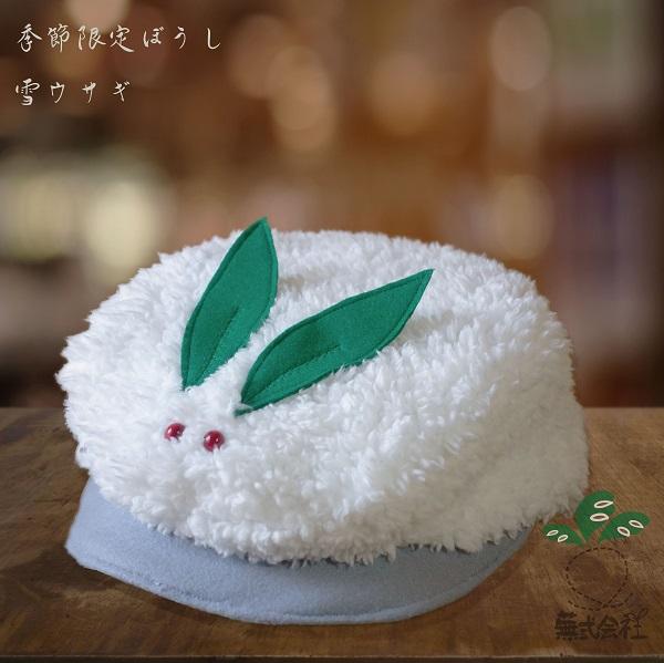 雪ウサギのハンチング帽が可憐な可愛さ♡ 真っ白&ふわふわで思わず触りたくなっちゃいます