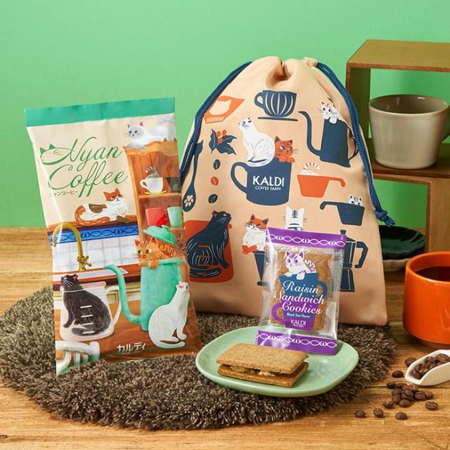 カルディ「ニャンコーヒーセット」は猫の日にちなんだオリジナルのセット! コーヒー、お菓子、巾着、すべてがニャンコづくしです♡