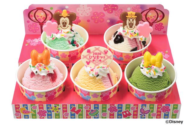 ミッキー&ミニーのアイスクリームのお雛様はいかが? サーティワンのひな檀風BOXはひな祭りにピッタリ