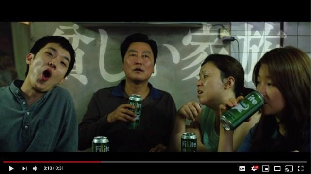 【ネタバレあり】アカデミー最多賞受賞した映画『パラサイト 半地下の家族』を読み解くポイント7つ