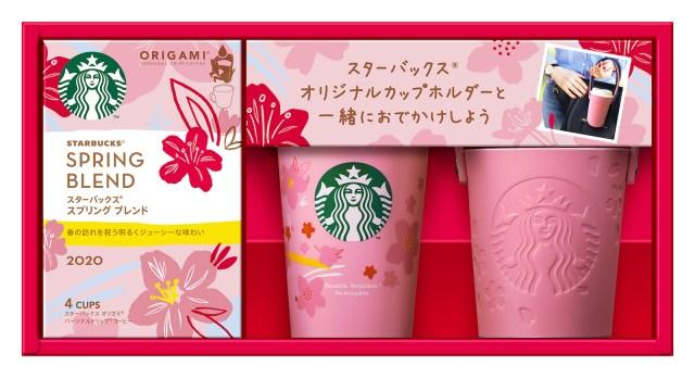 スタバから春限定のリユーザブルカップ&カップホルダーが新登場! 華やかなピンク色に胸がトキメキます☆