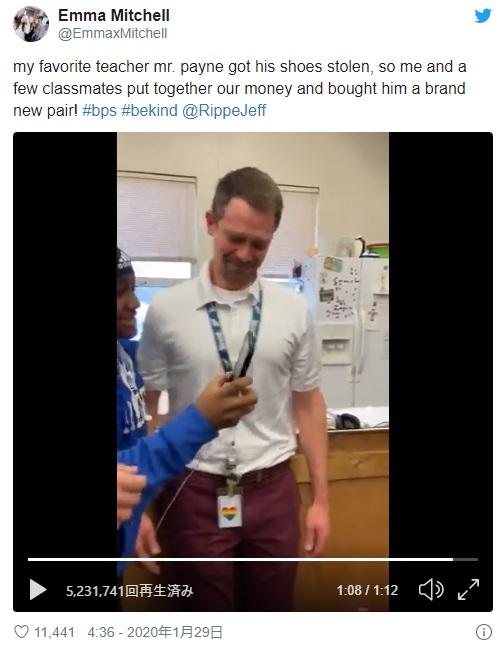 靴を盗まれた先生に生徒たちがサプライズ! お金を出し合って新品の靴をプレゼントすると…!!