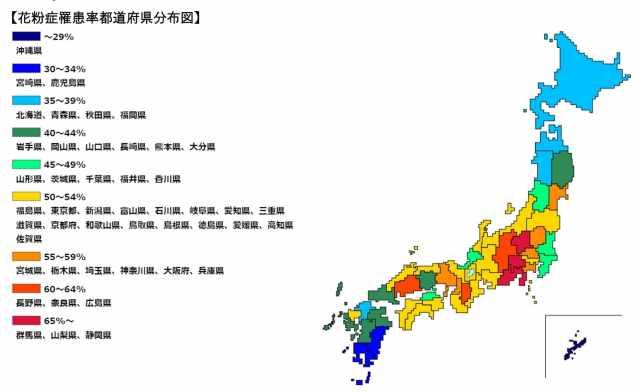 花粉症が最も多い都道府県が発表される! ちなみに東京じゃないよ