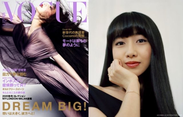 キムタク & 工藤静香の長女「Cocomi(ここみ)」がVOGUE表紙でデビュー! インスタでは姉妹写真も公開中