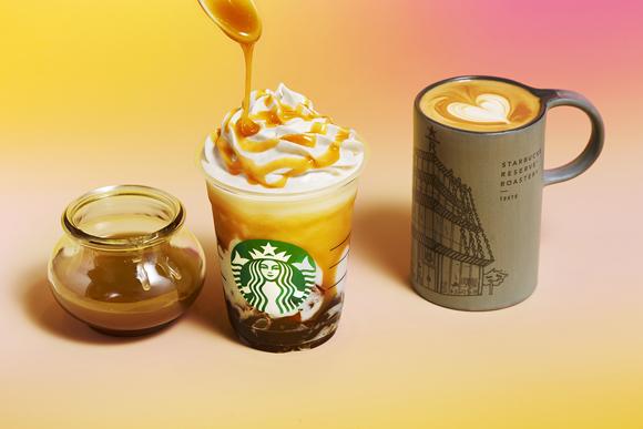 スタバの新作は「バタースコッチ コーヒー ジェリー フラペチーノ」&「バタースコッチ ラテ」 / リザーブロースタリー東京1周年記念です