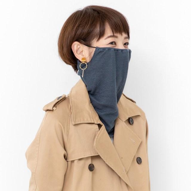 ただのマスクではない! 乾燥と日差しからも守ってくれるフェリシモの「マスクスヌード」