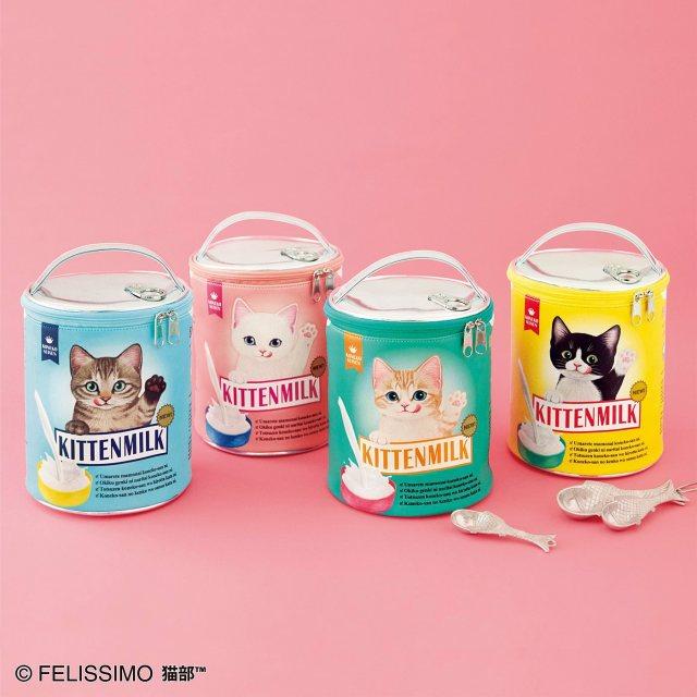 子猫のミルク缶そっくりな「バニティーポーチ」がキュート! 収納力も高いんです♪