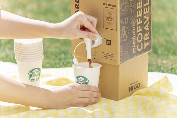 スタバの持ち帰り専用サービス「スターバックス コーヒートラベラー」が最高! 約12杯分が入ってます