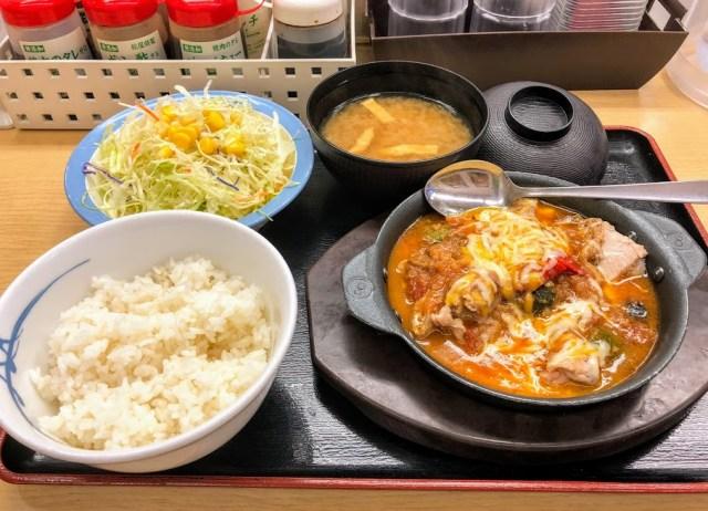 松屋「カチャトーラ定食」が全国販売に! 白いご飯に合いまくるニンニク×トマト×チーズの煮込みが最高だよ