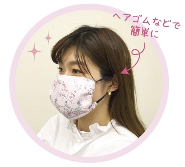 マスク不足の今だからこそ知っておきたい「ハンカチマスク」の作り方! 「4つ折りにしてヘアゴムを通すだけ」と超簡単