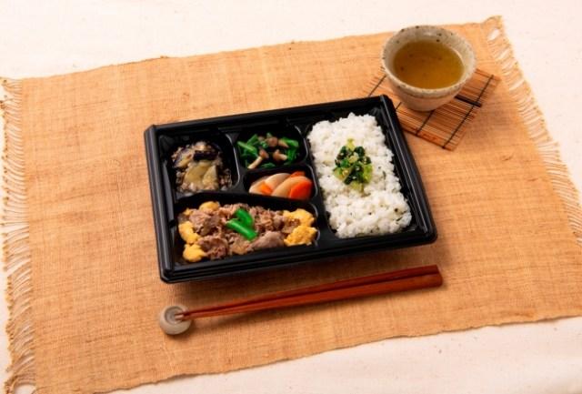 1食あたり200円で日替わり弁当を自宅に届けてくれる! 小中高生の臨時休校対策でワタミの宅食が行う支援策が話題に