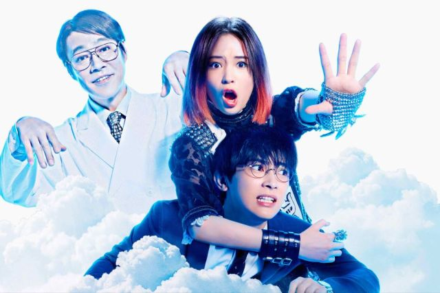 広瀬すず&吉沢亮が振り切った演技を見せる『一度死んでみた』は徹底的に笑えてくだらない!? 監督は三太郎CMのディレクターです