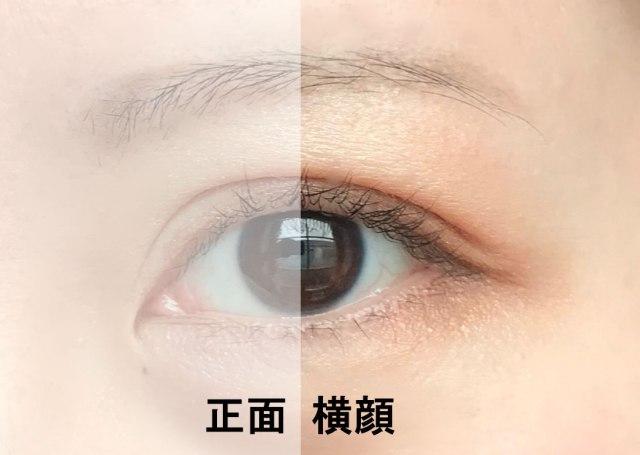 彫りの深い目元を作る、舞台女優のアイシャドウテクニックを公開! ポイントは黒目の外側にあり
