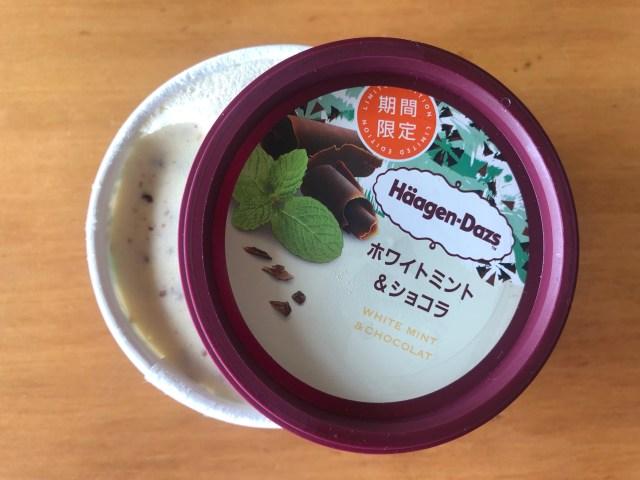 ハーゲンダッツのチョコミントは普通と違う! ミルキーで爽やかな美味しさが嬉しい「ホワイトミント&ショコラ」