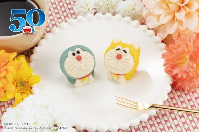 【ローソン限定】「黄色い猫耳ドラえもん」が和菓子になった! 優しい笑顔とカスタードの甘さに癒やされそう〜