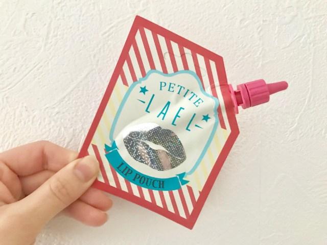 韓国で人気のパウチ型コスメ「プチ ラエル」を使ってみた! リップやBBクリーム気になる使い心地は?