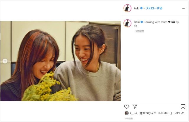 Kōki,と工藤静香の「母娘ショット」が癒やされると話題に! 仲睦まじく料理する姿が微笑ましいです