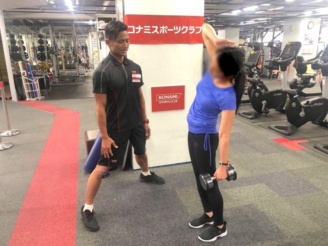 【体験レポ】1ヶ月のパーソナルトレーニングはどれほど効果があるのか!? コナミスポーツクラブ「ベストコア」をガチ検証してみた