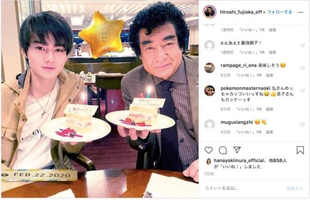 藤岡弘、の息子「真威人」がイケメンすぎると話題! 親子2代で仮面ライダーの誕生を期待する声が続出しています
