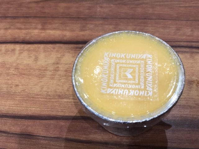「固めプリン」好き注目! 紀ノ国屋のカスタードプリンは濃厚な卵と苦味のあるキャラメルソースが味わえるよー!!