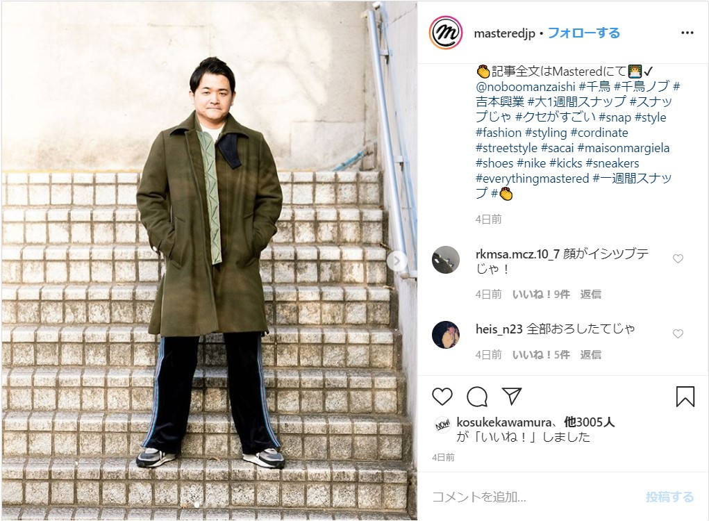 Instagram 千鳥 ノブ