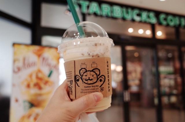 スタバが今週末の臨時休業を発表 / 東京・神奈川・埼玉の店舗が対象になっています