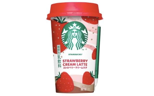 スタバの「ストロベリークリームラテ」はご褒美スイーツ系! イチゴが香る春らしい味わいのカフェラテだよ
