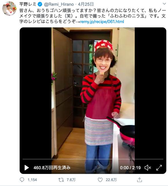 平野レミの「すっぴん料理動画」がおちゃめで最高! 豪快なのに出来上がった料理は簡単で美味しそう〜