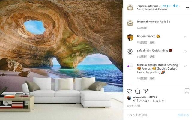 これが壁紙!? ドバイのインテリアデザイン会社が凄すぎるー!! 模様替えのレベルを超える壁や床のデザインをご覧あれ