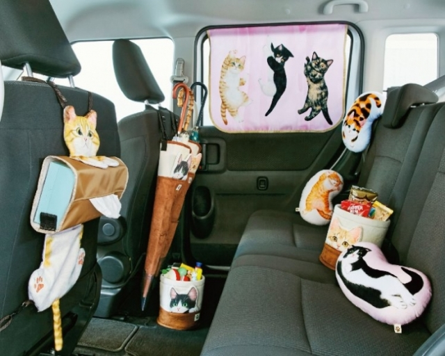 車を猫まみれにできるーー!! フェリシモ猫部が車内アイテムに本気出しているよ♪
