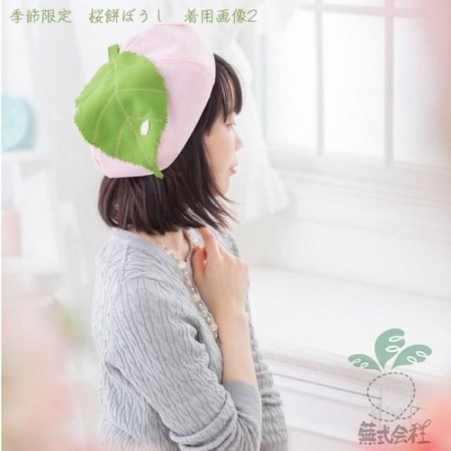 春限定「桜餅の帽子」が今年も登場! 美味しそうな見た目&裏地も桜の花柄でかわいい〜