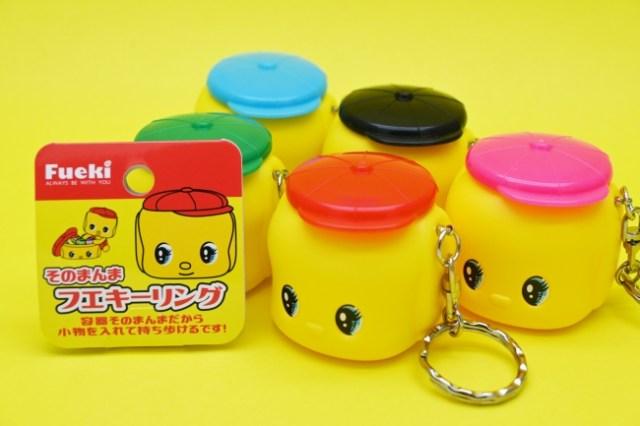 中に小物を入れて持ち歩ける♪ 「どうぶつのり」フエキくんのキーリング付きミニ容器がかわいいよ~