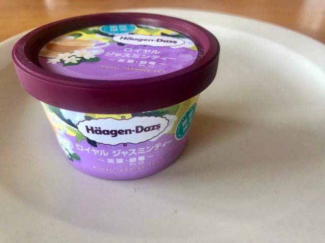 ハーゲンダッツの新作「ロイヤルジャスミンティー」は華やかな香りの絶品アイス! ジャスミンティーとミルクの相性の良さにおどろきです