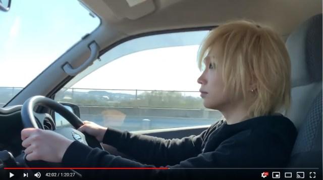 鬼龍院翔のドライブ動画が完全に「ドライブデート」だと話題に! 彼氏感と教官気分を楽しめるよ