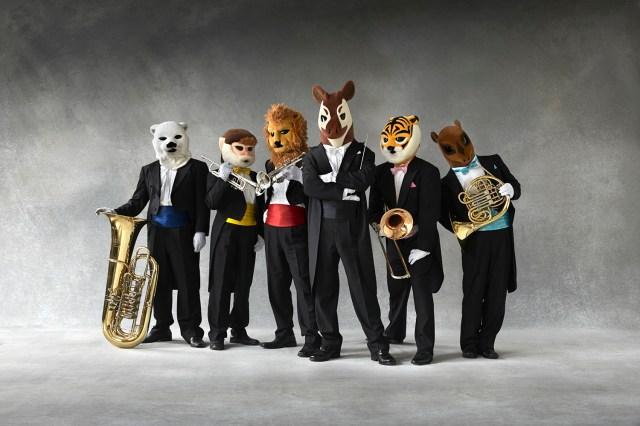 希少動物たちがクラシックを演奏する「ズーラシアンブラス」が無観客ライブを無料配信! YouTubeから誰でも観れます
