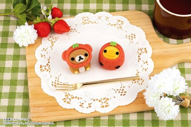 リラックマとキイロイトリがイチゴに変身!? ローソン限定「食べマス」に可愛すぎる新作が登場だよ♪