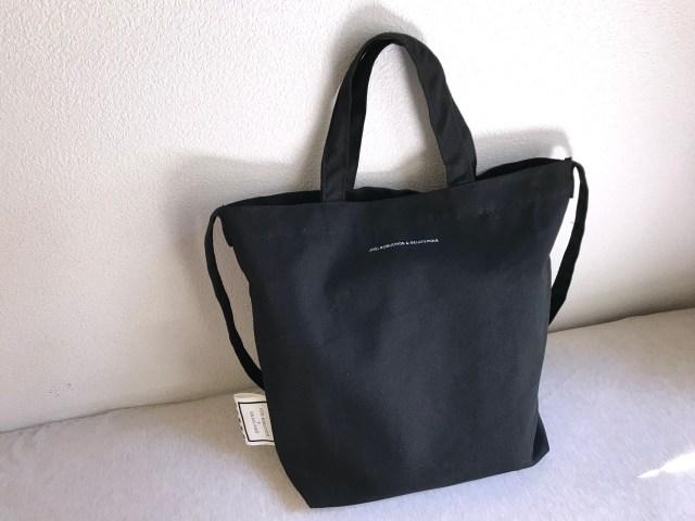 「オトナミューズ5月号」付録はロブション&ジェラピケの特大バッグ! 上品なエコバッグを探してる人にオススメだよ