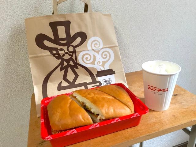 コメダ珈琲店のテイクアウトを利用してみた! みそカツパンは家で食べても超ボリューム、ただしアレはテイクアウトできないよ…