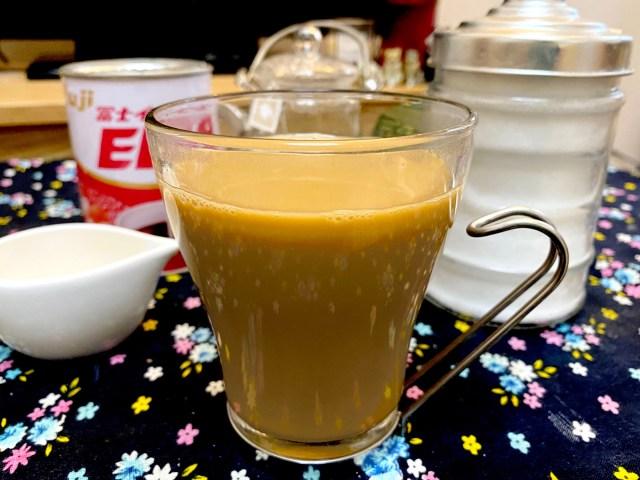【簡単レシピ】コーヒーと紅茶を混ぜると激ウマドリンクになる! 香港の「鴛鴦茶(えんおうちゃ)」を作ってみた