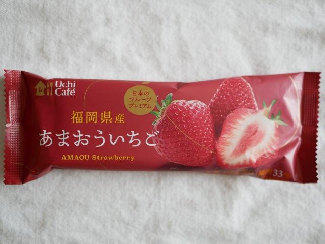 ローソンにイチゴを堪能できるプレミアムアイス「あまおういちご」が発売されたよ! 果肉ソースとシャーベットの贅沢な味わいだよ