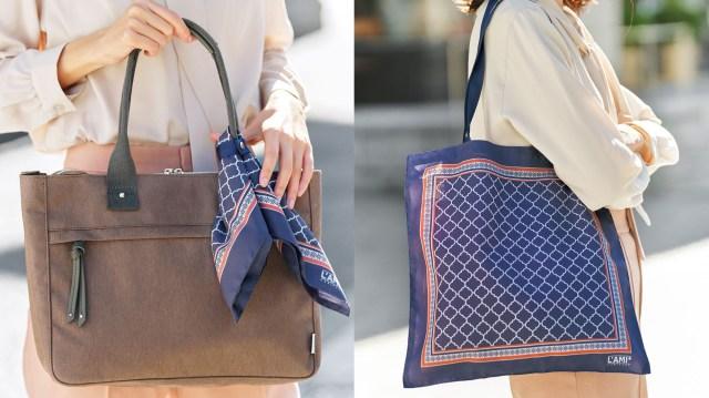 これでエコバッグを忘れる心配ナシ! スカーフのようにバッグに結んでおけるエコバッグが登場