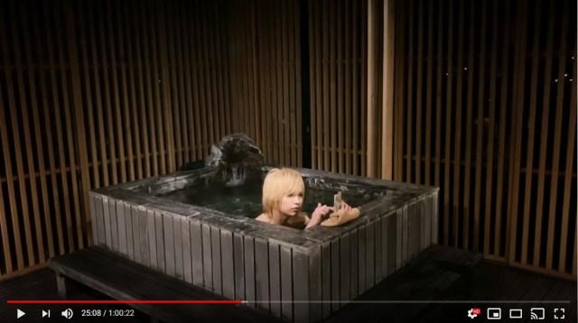 鬼龍院翔が60分の「掛け流し露天風呂」を公開中! 掛け流し音に癒やされつつ、湯船に浸かり続ける姿を拝めます