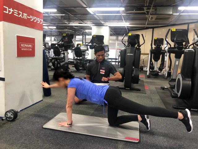 【ガチ検証】コナミスポーツクラブで1ヶ月パーソナルトレーニングした結果…お腹がスッキリしたぞー!
